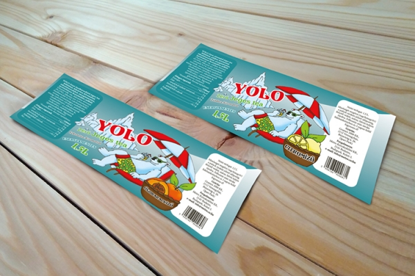 yolo-tea-gramexFA233089-EF40-A064-8695-D07738547E33.jpg