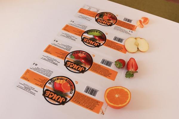 bora-juice-labelsAC5C5F91-4AE4-89EB-F706-C9D32A6AD703.jpg